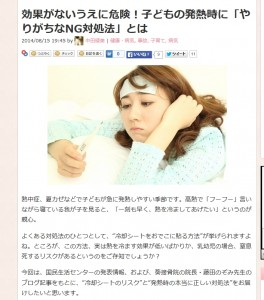 Baidu IME_2014-8-16_10-51-20